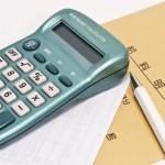 【予言者育成学園攻略】問63.家計調査のデータで今年1月の勤労者世帯の実収入はいくら?【FTA予想】