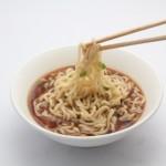 問105.流通経済研究所が発表する2月にもっとも売れたインスタント袋麺は?【予言者育成学園FTA予想】